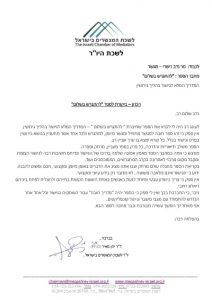 """יו""""ר לשכת המגשרים בישראל ממליץ על הספר """"להתגרש בשלום"""""""