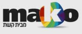 מאקו לוגו